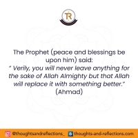 A promise from Allah